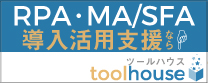 toolhouse サービスサイトへ